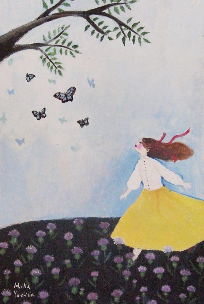 野あざみと蝶の森へ